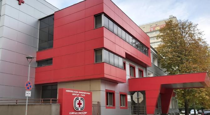 Двама от лекарите в Комплексния онкологичен център в Русе хвърлиха оставки
