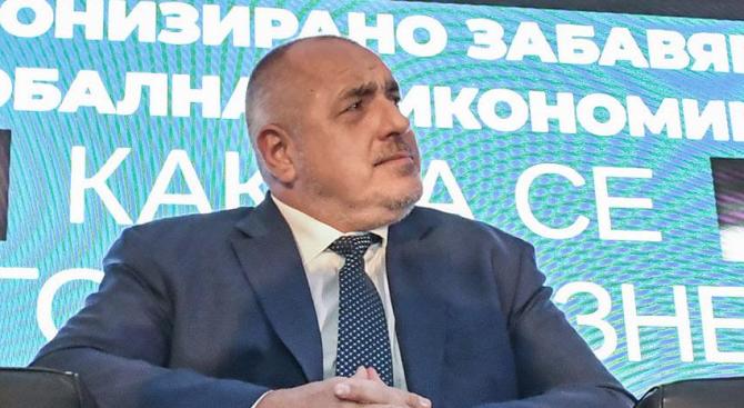 Борисов: Влизаме в чакалнята на еврозоната с днешния курс, цените няма да се вдигат