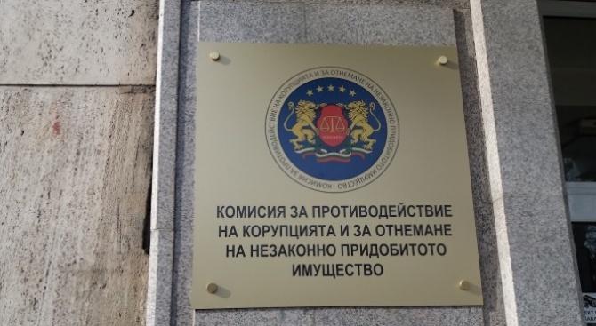 КПКОНПИ образува производства срещу бивш кмет, общински съветник и шефа на РЗИ-Стара Загора