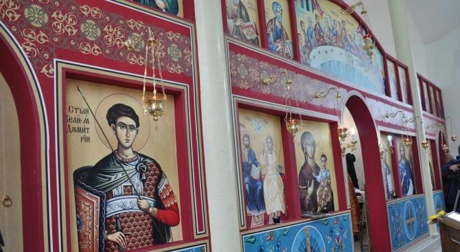 Бургазлии събраха над осем хиляди лева за реставрация на икони