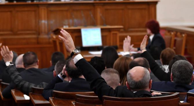 44-ото Народно събрание реши България да не участва в ERM-2