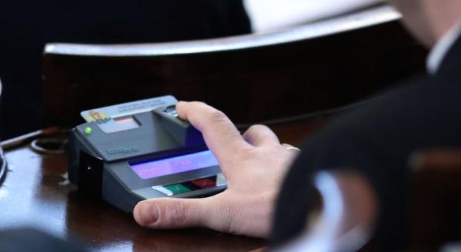Народното събрание отхвърли на първо четене промените в Закона за