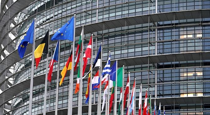 Обединеното кралство напуска Европейския съюз