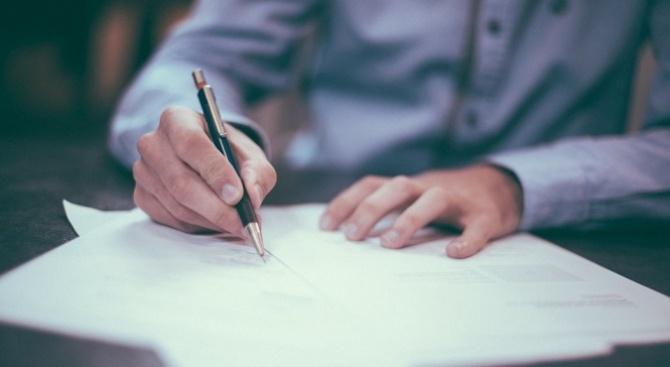 """Мобилно """"Бюро по труда"""" предлага нови възможности за безработните във Видинско"""