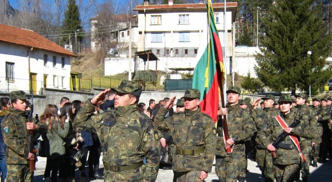 Двадесет и двама новоназначени военнослужещи положиха днес военна клетва  в 101-ви алпийски полк