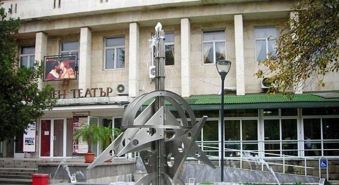 Ловеч предлага на Министерството на културата театърът в града да носи името на Стефан Данаилов
