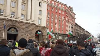 Протестиращите срещу наредба Н-18 блокираха Орлов мост