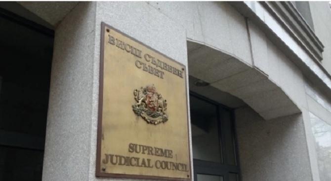 Съветът за партньорство към Висшия съдебен съвет ще проведе първото