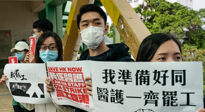 Над 1000 медицински работници започнаха стачка днес в Хонконг, за