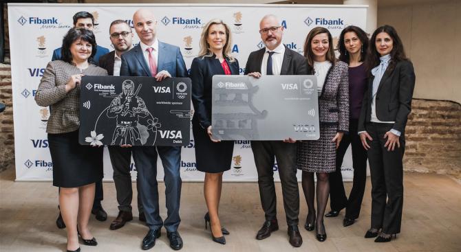 Fibank представя новата Visa с дизайн на  Олимпийските игри