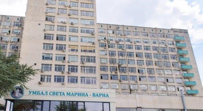 """Настаненият в Инфекциозната клиника на УМБАЛ """"Св. Марина"""" във Варна"""