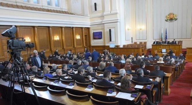 Народното събрание ще разгледа на второ четене промени в Закона