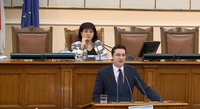 Вчерашният акт на президента Румен Радев Румен Георгиев Радев е
