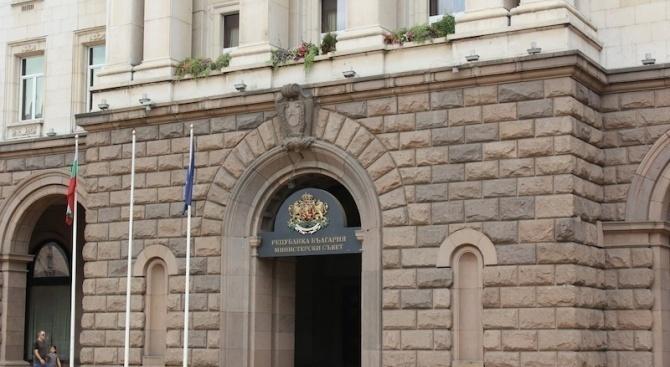 Министерският съвет прие Постановление за изменение и допълнение на Правилника