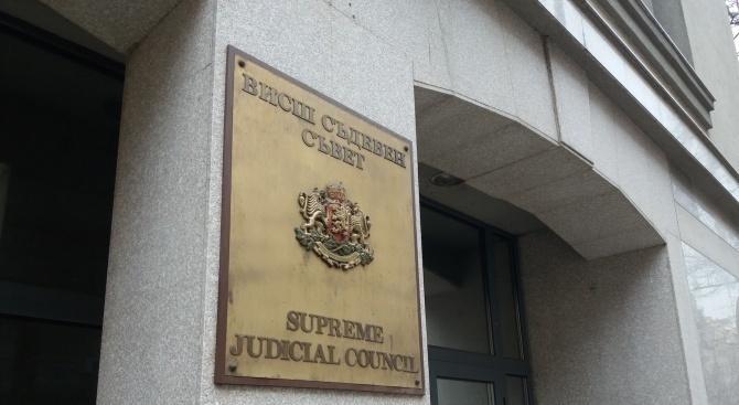 ВСС: Свидетели сме на безпрецедентен натиск и опит за въздействие върху Прокуратурата на Република България