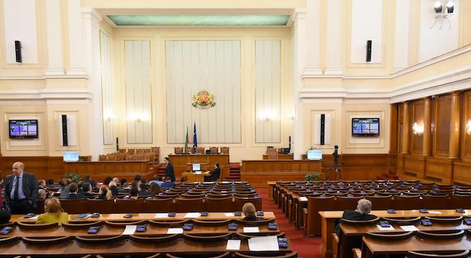 Парламентът ще разгледа промените във Валутния закон на второ четене.