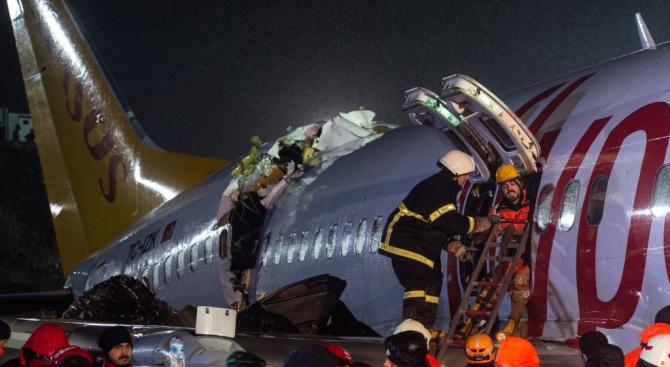 Няма пострадали български граждани при самолетната катастрофа в Истанбул