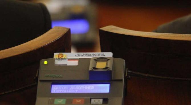 Народното събрание прие без дебати на второ четене промените във