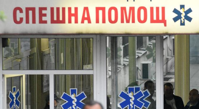 Побой над лекар от Спешното в Пазарджик