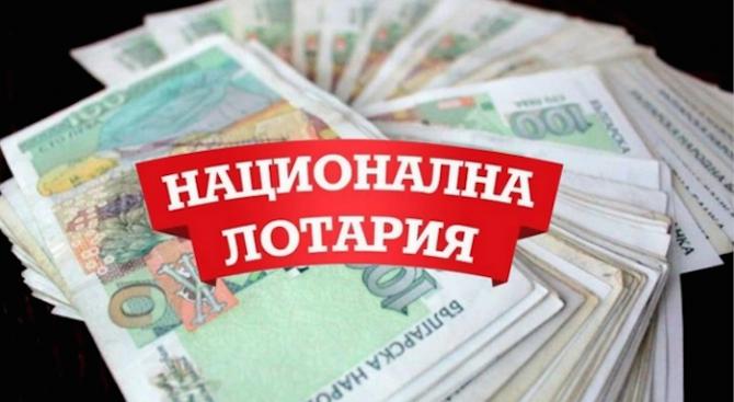 От Държавната комисия по хазарта (ДКХ) излязоха с официална позиция