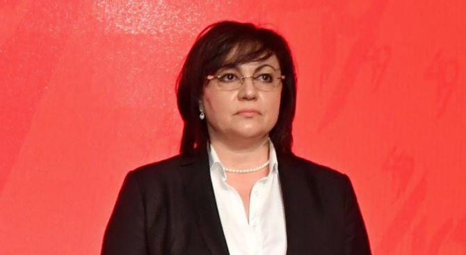 Нинова: Българското общество очакваше нещо различно от решението на Държавния департамент