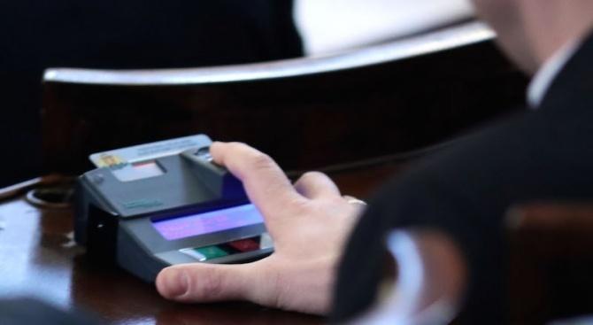 Депутатите включиха в дневния си ред промените в Закона за