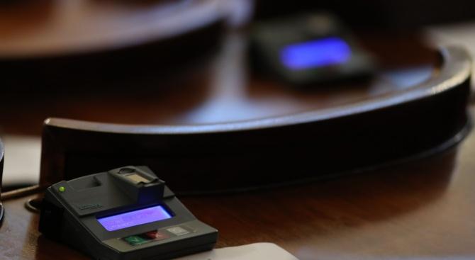 Депутатите окончателно гласуваха промените в Закона за хазарта, които бяха