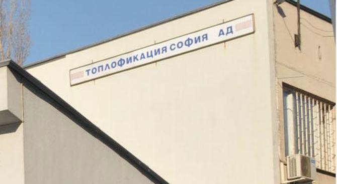 """""""Топлофикация София"""" е регистриран участник на газовата борса"""