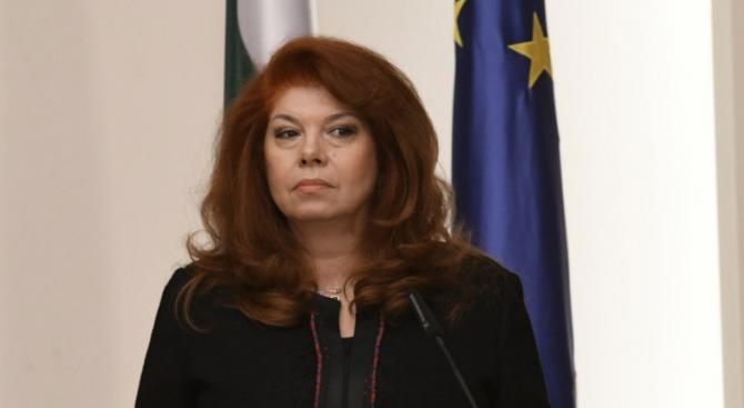 """Илияна Йотова ще открие Зимен празник """"Белица – Семково 2020"""""""