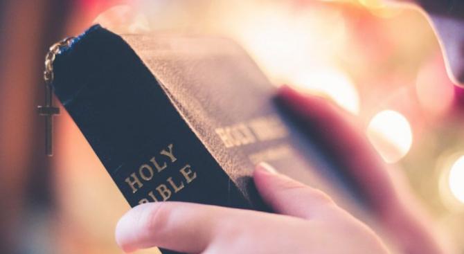 Българската православна църква внесе проект за учебници по православие