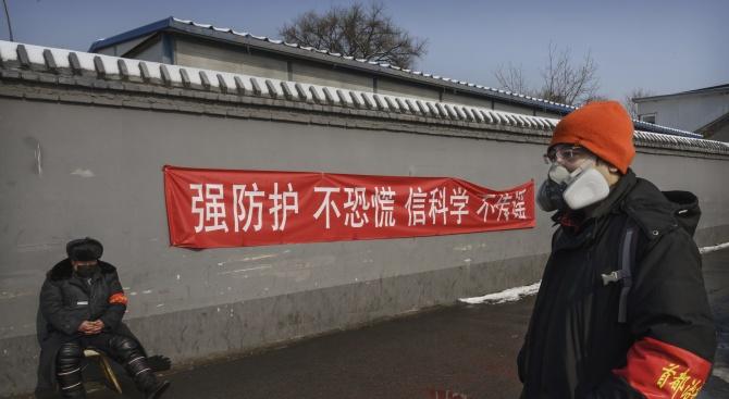 86 нови случая на смърт от коронавируса в Китай