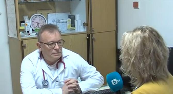 Биха и плюха лекар от Спешното в Сандански