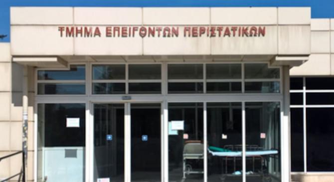 Пациент със съмнения за новия коронавирус е приет в болница в Солун