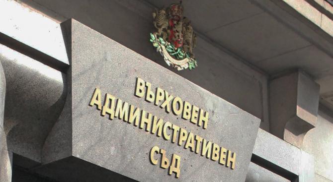 ВАС потвърди законността на избора на Общински съвет – Благоевград