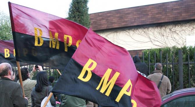 ВМРО: БПЦ показа, че има надежда за вярата на българите, като спря ислямската изложба в Лувъра