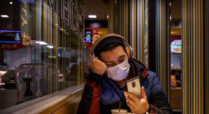 Китай пусна приложение, показващо дали сте имали контакт с болен от коронавирус