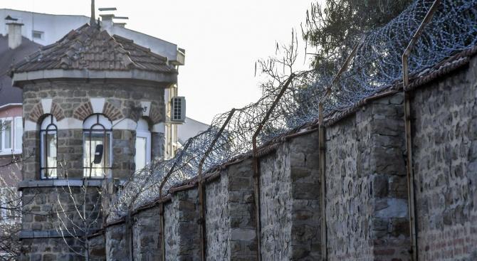 Омбудсманът поиска закриване на Централния софийски затвор