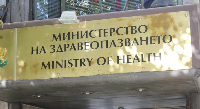 МЗ откри телефон за въпроси, свързани с коронавируса