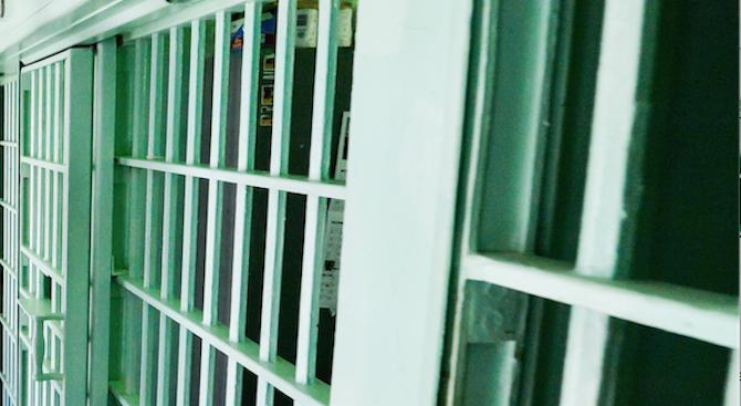 Мъж осъден на 4 г. затвор за блудство и опит за изнасилване в Любимец