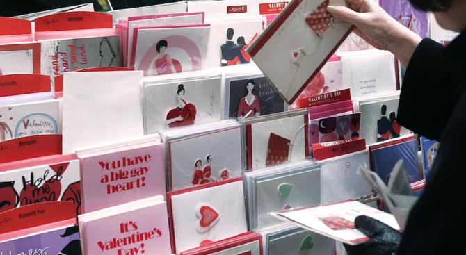 70 хиляди картички и поздравления от цял свят за Свети