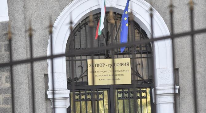 Мизерия и тъмнина в Софийския затвор
