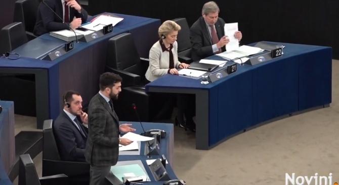 Какъв трябва да бъде следващият бюджет на ЕС? Отсъствието на Шарл Мишел притесни евродепутатите