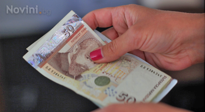 Средният осигурителен доход за страната за декември 2019 г. е 1063,32 лева