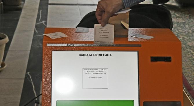 Парламентът е готов да реши въпросите около машинното гласуване