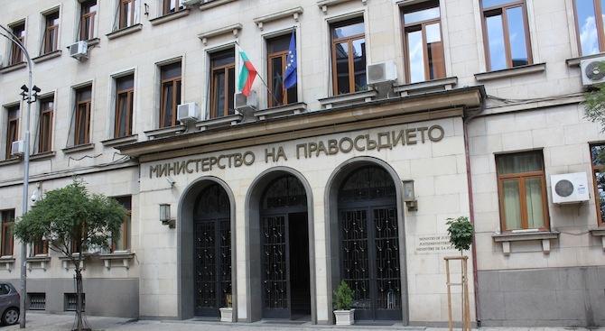 Правителството обезпечи ресурсно възложените нови функции на Министерството на правосъдието