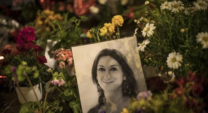 Френското правосъдие разследва убийството на Дафне Галиция