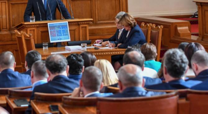 Парламентът прие промени в Закона за безопасно използване на ядрената енергия