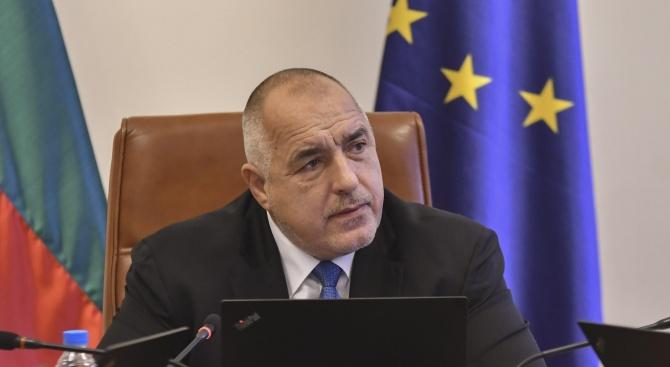 Бойко Борисов ще участва в Мюнхенската конференция по сигурността