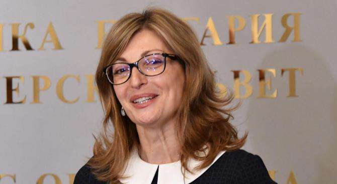 Екатерина Захариева ще участва в Мюнхенската конференция по сигурността