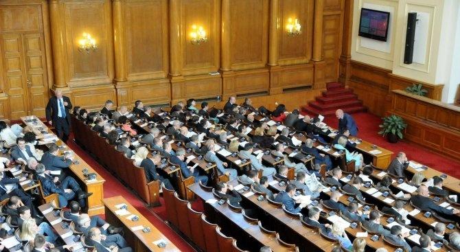 Парламентът ратифицира споразумението за консултантски услуги между МВР и МБВР